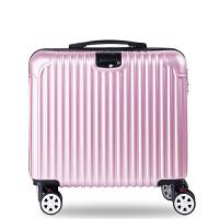 小行李箱女18寸拉杆箱万向轮横款商务登机箱包迷你空姐箱子 18寸