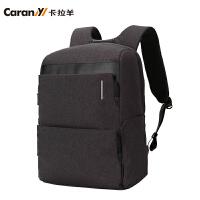 卡拉羊双肩包防盗包男双肩背包扬电脑包旅行休闲商务背包CS5933
