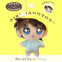 名侦探柯南玩具日本可爱卡通动漫名侦探柯南动漫周边毛绒玩具公仔包包小挂件娃娃