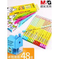 晨光小学生用带橡皮擦头儿童书写绘画彩色笔2比铅笔套装2b/hb六角笔杆一年级画画写字卡通幼儿园文具用品批发