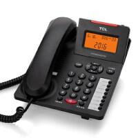 【当当热销】TCL 180 办公电话机 商务家用固定电话座机 来电报号 双接口翻盖