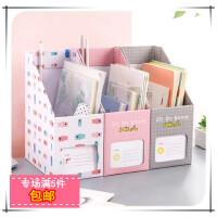满5件包邮 抽屉式书本文件夹桌面收纳盒纸质书架桌办公文具学生书立盒整理箱