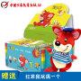《幼儿画报》30年袖珍典藏本口袋书(套装共200册)赠送红袋鼠玩偶