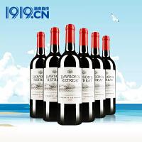 【1919酒类直供】奔富 洛神山庄加本力苏维翁(赤霞珠)红 整箱6瓶  批次不同 随 机 发货