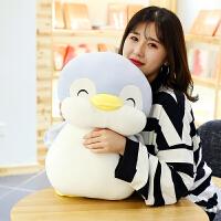 企鹅毛绒玩具可爱布娃娃女生儿童公主睡觉抱枕女孩萌玩偶软公仔