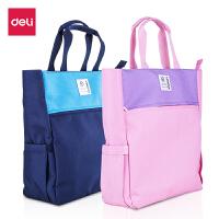 得力72498学生手提式书包便捷式手提袋大容量多层隔带书袋补习袋