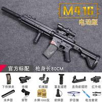 m416突击步抢皮肤手自一体水晶弹儿童绝地求生玩具枪98k模型满配手动连发awm可发射巴雷特m249 M416【电动连