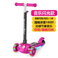 �和�滑板�三�2-3-6-12小孩男孩����初�W者�W光踏板滑滑�溜溜� PVC�W光�-�t色(�б�放荞R��) (�o�Y品)
