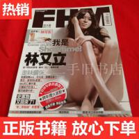[二手旧书9成新]男人帮【2007年第12月号】 /男人帮 杂志社 男人