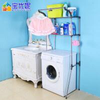 宝优妮 洗衣机置物架落地卫生间储物架浴室收纳架洗手间洗衣机架子