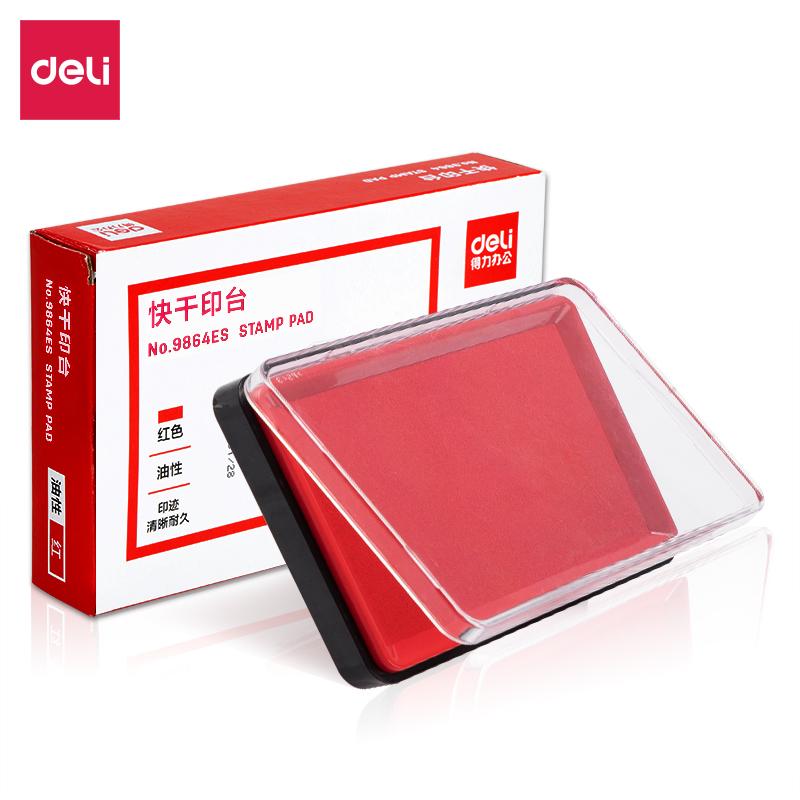 得力9864大号财务快干印泥红色黑色蓝色可加墨印泥印台单个 配9874印油