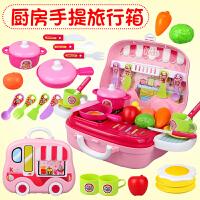 儿童厨房玩具过家家男女孩做饭煮饭仿真厨具餐套装宝宝切水果蔬菜