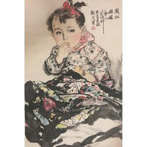 刘文西《陕北娃娃》著名画家