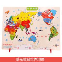 中国地图拼图世界早教智力开发儿童益智玩具3-4-6岁女孩男孩积木8