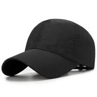 户外男士帽子夏遮阳遮脸帽防雨水爬山钓鱼帽鸭舌帽棒球帽速干