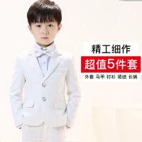 儿童小西装套装男童西服三件套花童礼服小孩主持人钢琴演出服秋季