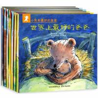 小熊和最好的爸爸(全7册)和爸爸一起读的绘本 世界上最好的爸爸等 畅销儿童绘本故事书 0-3岁-6岁 幼儿情商教育启蒙