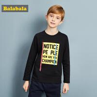 巴拉巴拉童装男童长袖T恤中大童儿童春秋2018新款纯棉圆领上衣潮
