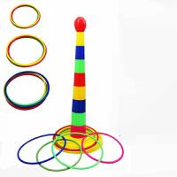 儿童套圈圈的玩具小孩叠叠杯套环亲子游戏室内幼儿园户外益智