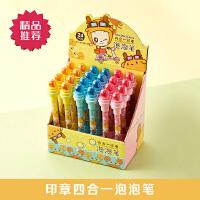 立体公主印章泡泡笔儿童多功能铅笔四合一3d网红可以吹泡泡的笔