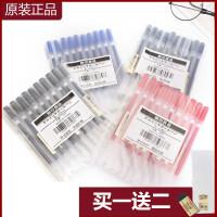 日本MUJI无印良品文具凝胶墨中性笔红笔水笔0.38/0.5学生用笔笔芯
