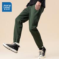 [限时抢价格:66.9元,限5月12日-5月30日]真维斯男装 秋装新款 弹力特织布束脚九分慢跑裤