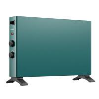 美菱取暖器MPN-DA2060