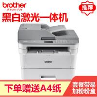 兄弟(brother)DCP-7195DW黑白激光打印机无线WIFI自动双面高速办公家用企业办公打印复印扫描多功能一体