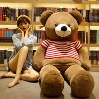 熊�公仔1.6布娃娃女生毛�q玩具1.8米送女友抱抱熊2米大熊