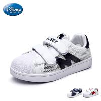 迪士尼Disney 童鞋儿童小白鞋新款中大男女童运动休闲学生鞋女童板鞋滑板鞋旅游鞋 DS2265