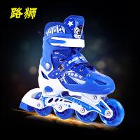 闪光可调男女溜冰鞋旱冰鞋滑冰鞋儿童全套装直排轮滑鞋