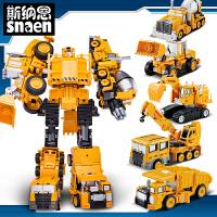 合金变形玩具机器人模型男孩金刚5大力神汽车人大黄蜂组合体