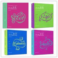 正版区域包邮 (全4册)学前儿童健康 语言 社会 数学学习与发展核心经验 核心经验与幼儿教师的领域教学知识 南京师范大学出版社