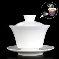 敬茶杯6只油岭窑德化白瓷功夫茶具三才盖碗敬茶杯纯手工泡茶壶陶瓷大小号 君子盖碗(纯白不施釉)