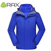 RAX 户外冲锋衣 情侣款两件套防水防风三合一冲锋衣