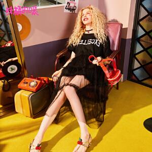 【低至1折起】妖精的口袋sukol裙新款印花字母温柔风网纱裙套裙子女