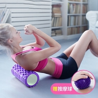 泡沫�L�S健身按摩肌肉放松瑜伽瑜伽柱��琊�L筒瘦腿泡棉�S 紫色 33CM �按摩球 均�a