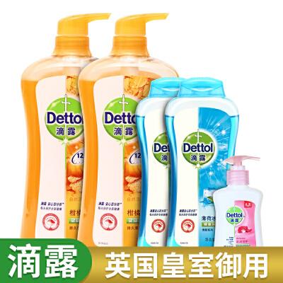 滴露(Dettol)沐浴露自然清新1.9kg(包含950g*2瓶),送薄荷冰爽700g,送家庭试用装洗手液125g