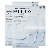 保税仓发货 PITTA MASK 明星款日本原装正品深灰色时尚防花粉防尘舒适可水洗 3枚*3包 海外购