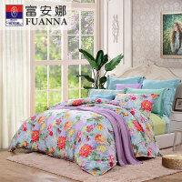 【年货直降】富安娜家纺 田园花卉四件套纯棉斜纹床单被套