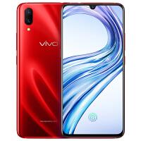 【当当自营】vivo X23 全网通8GB+128GB 幻影红 移动联通电信4G手机 双卡双待