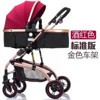 星月辰 高景观婴儿推车可坐可躺轻便折叠避震婴儿车宝宝儿童手推车