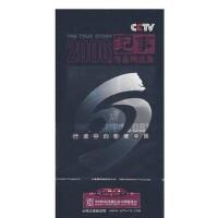 正版dvd光盘2006年纪事作品集纪事行进中的影像中国8DVD碟片