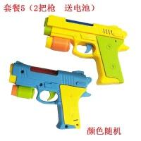 宝宝玩具枪1-2-3岁男孩子迷你小孩警察声光电动音乐耐摔婴儿 送电池