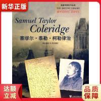 英国作家生平丛书:塞缪尔?泰勒?柯勒律治 佩利(Perry,S.) 9787544611336 上海外语教育出版社