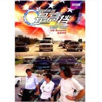 原装正版 高挡―车迷大本营(美国特辑)(DVD)视频光盘