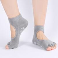 瑜伽袜子春夏季薄款女士运动防滑健身散打用品瑜珈袜露背露趾