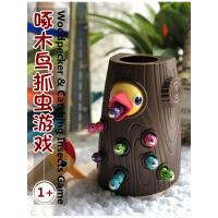 宝宝啄木鸟抓虫玩具儿童益智力磁性捉抓虫子毛毛虫游戏抖音小玩具