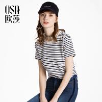 ⑩OSA欧莎2018夏装新款女装 简约时尚经典条纹短袖T恤B11008