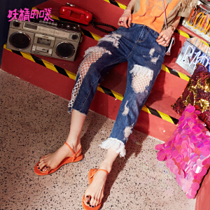 【秒杀价:169】妖精的口袋蕾丝渔网裤子新款宽松港风破洞毛边牛仔裤女